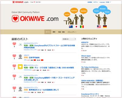 OKWAVE .com