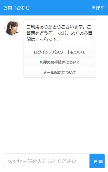 画面イメージ01