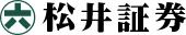 松井証券 ロゴ