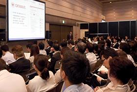 コールセンター/CRM デモ&コンファレンス2016 in 大阪