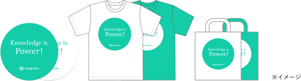 『Knowledge is Power !』グッズ