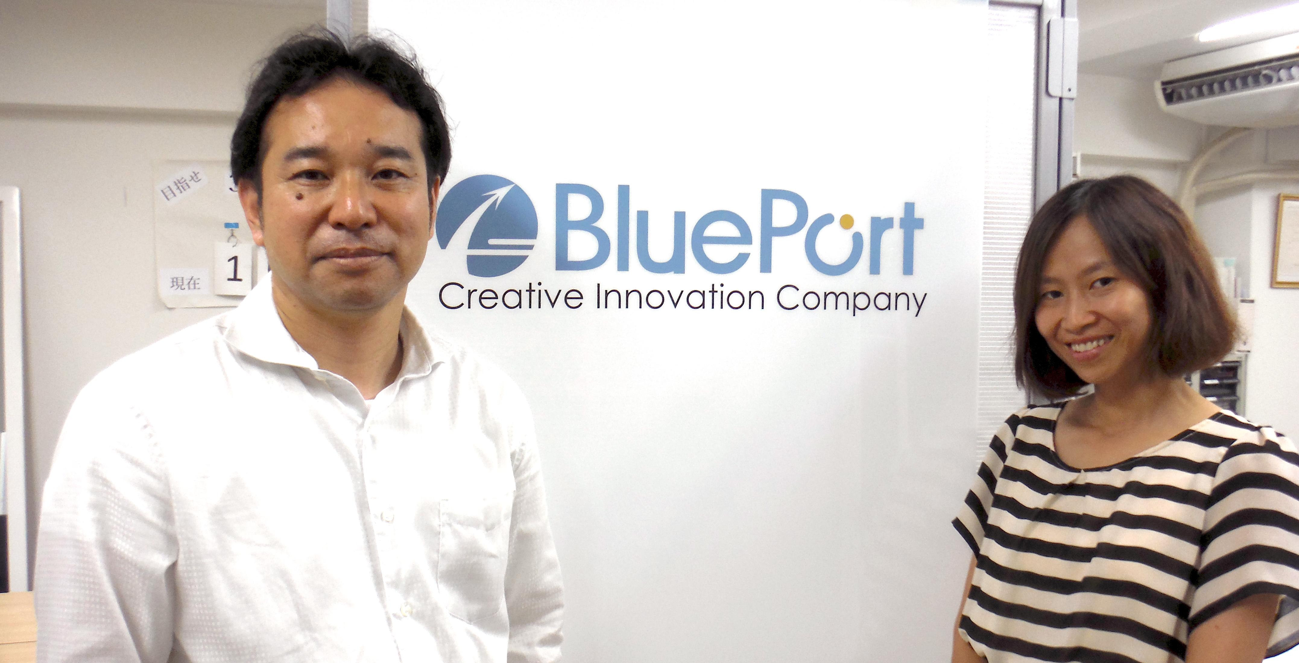 ブルーポートの中山 恭宏さんとトラン トゥエンさん
