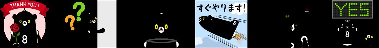 ミー・グロー公式キャラクター LINEスタンプ