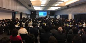 【イベントレポート】「HDIアカデミー2018」に行ってきました!