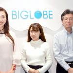 【サポートの現場から】<br>Vol.8 ビッグローブ株式会社