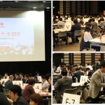 【イベントレポート】OKBIZ.ユーザー会2019~OKBIZ.ご活用事例&交流会~